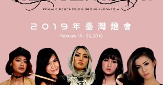 Queen Percussion Indonesia Asal Jabar Ramaikan '2019 Taiwan Lantern Festival' - Ridwan Kamil, Tergerakkah?